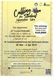 Thailand Short Film Competition 2019 - Calling for Student Filmmakers