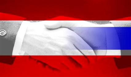 Austrian-Thai Relations: From Past to Present